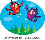 birds | Shutterstock .eps vector #116183203