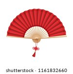 red chinese hand fan with... | Shutterstock .eps vector #1161832660