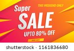 super sale banner gradient... | Shutterstock .eps vector #1161836680