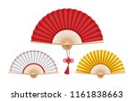 set of three chinese fans... | Shutterstock .eps vector #1161838663
