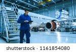 aircraft maintenance mechanic... | Shutterstock . vector #1161854080