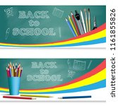 back to school. vector set of... | Shutterstock .eps vector #1161855826