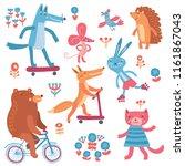 forest animals set | Shutterstock . vector #1161867043