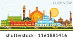 lucknow india city skyline with ... | Shutterstock .eps vector #1161881416