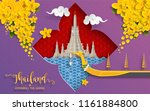 thailand travel concept the... | Shutterstock .eps vector #1161884800