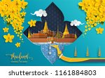 thailand travel concept the... | Shutterstock .eps vector #1161884803