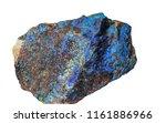 lapis lazuli a blue gem...   Shutterstock . vector #1161886966