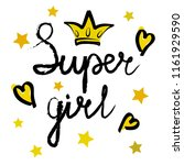 poster of super girl text for... | Shutterstock . vector #1161929590