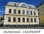 moscow  yakovoapostolsky lane.... | Shutterstock . vector #1161963349