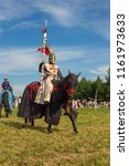 minsk  republic of belarus  ... | Shutterstock . vector #1161973633