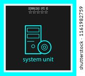 system unit vector icon   Shutterstock .eps vector #1161982759
