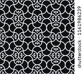 seamless pattern with abstract... | Shutterstock .eps vector #1161986239