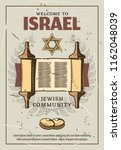 welcome to israel retro poster... | Shutterstock .eps vector #1162048039