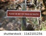 no trash in toilets | Shutterstock . vector #1162101256