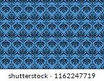 exquisite baroque template.... | Shutterstock . vector #1162247719