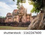Fantastic Archaeological Site...