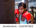 lifestyle indoors portrait of... | Shutterstock . vector #1162307863
