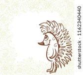 hedgehog. vector illustration | Shutterstock .eps vector #1162340440