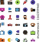 vector icon set   joystick... | Shutterstock .eps vector #1162359460