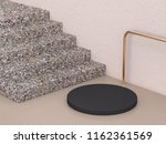 brown black marble shape... | Shutterstock . vector #1162361569