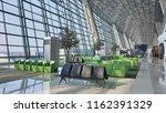 jakarta indonesia   20 aug ...   Shutterstock . vector #1162391329