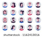 set of positive men and women... | Shutterstock .eps vector #1162413016