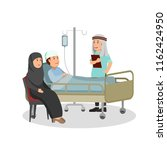 medical checkup patient by... | Shutterstock .eps vector #1162424950