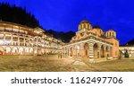 beautiful panoramic panorama at ... | Shutterstock . vector #1162497706