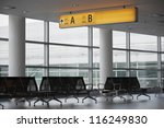 Waiting room at the airport - stock photo