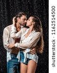 portrait of seductive couple... | Shutterstock . vector #1162514500