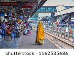 ajmer  india   nov 5  2017.... | Shutterstock . vector #1162535686