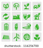 vector green eco energy icons... | Shutterstock .eps vector #116256700