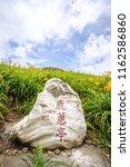 hualian  taiwan august 13  2018 ... | Shutterstock . vector #1162586860