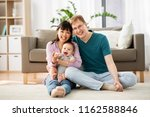 family  parenthood and people... | Shutterstock . vector #1162588846