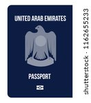 uae citizenship biometric arab... | Shutterstock .eps vector #1162655233