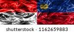indonesia vs liechtenstein... | Shutterstock . vector #1162659883