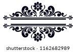 ornament floral decorative | Shutterstock . vector #1162682989