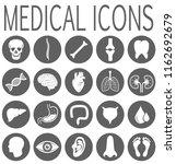 medical health care. human...