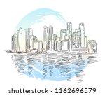 singapore   august 21  2018 ... | Shutterstock .eps vector #1162696579