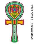 ancient egypt life key   Shutterstock .eps vector #116271268