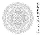 mandala. coloring book page.... | Shutterstock .eps vector #1162715050