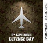 6th september. happy defence... | Shutterstock .eps vector #1162870843