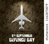 6th september. happy defence... | Shutterstock .eps vector #1162870879