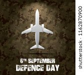 6th september. happy defence... | Shutterstock .eps vector #1162870900