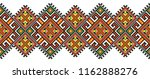 colored embroidery like cross-stitch ethnic ukrainian border
