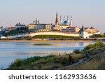 kazan  russia   august  20 ...   Shutterstock . vector #1162933636