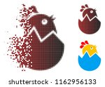 hatch chick icon in sparkle ... | Shutterstock .eps vector #1162956133