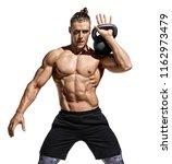young muscular guy training... | Shutterstock . vector #1162973479