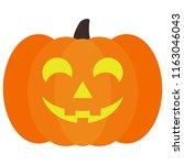 Lighted Halloween Jack O'...