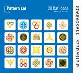 pattern icon set. hexagon... | Shutterstock .eps vector #1163098903